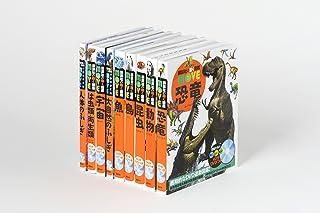 特別DVD2枚付き動く図鑑MOVE 9冊限定セット