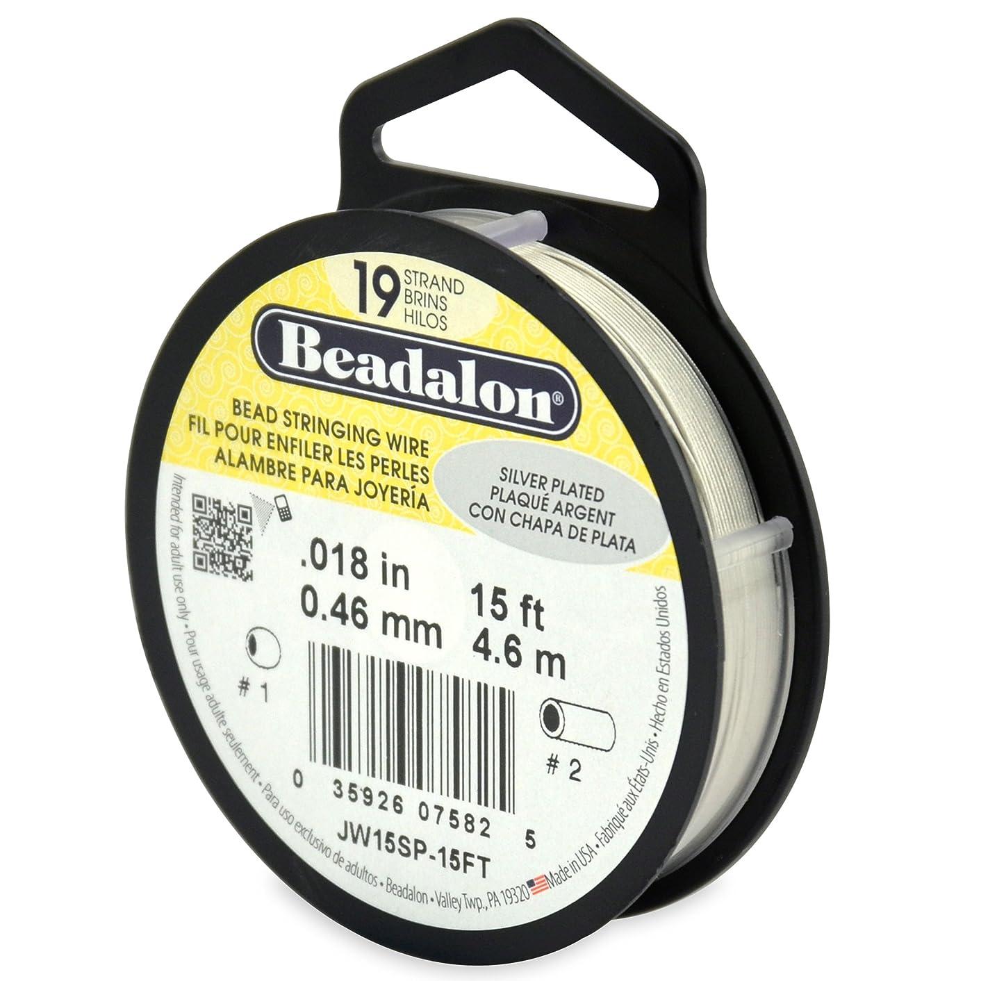 Beadalon 19-Strand Bead Stringing Wire, 0.018-Inch, Silver Plated, 15-Feet