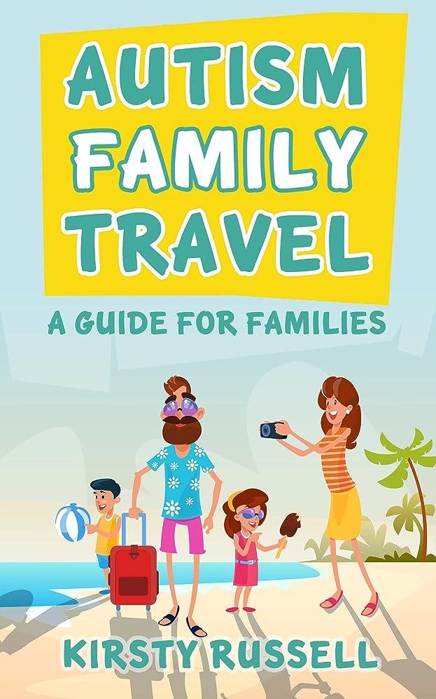 混乱広範囲プットAutism Family Travel: A Guide for Families (English Edition)