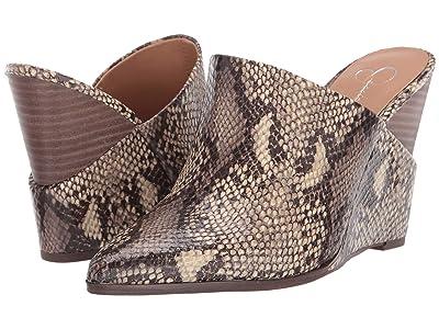 Jessica Simpson Heilo (Neutral Glossy Desert Snake Print Fabric) Women