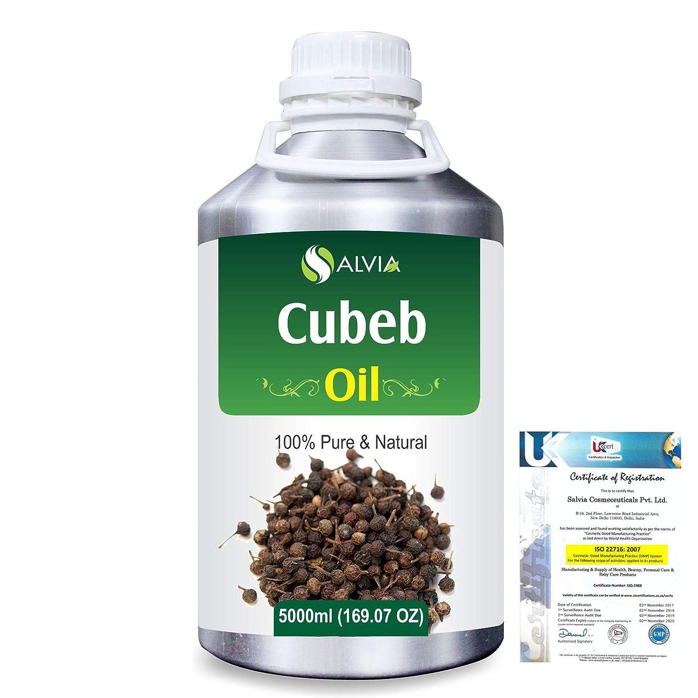 特に確認してください少ないCubeb (Piper Cubeba) 100% Pure Natural Essential Oil 5000ml/169 fl.oz.