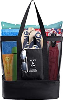 """Mesh Beach Bag, Tote Beach Bags Cooler 17""""x 15"""" x 6"""" Grocery & Picnic Bag Pouch with Cooler Insulated for Kids Women Men"""