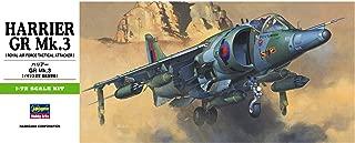 Hasegawa BAe Hawker Harrier GR Mk.3, 1/72 Scale B Series Royal Air Force STOL Attacker Aircraft Model Kit/Item # 00236