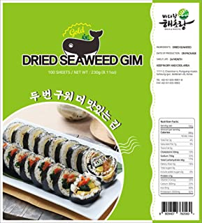 Korean Gim Sheets (100 Full Seaweed Sheets), Resealable, Gold Grade 230 g [ JRND Foods ] Product of Korea