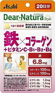 アサヒグループ食品 ディアナチュラスタイル 鉄×コラーゲン (20日分)