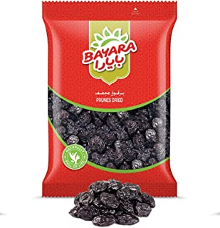 Bayara Prunes Dried - 400 gm