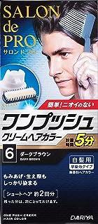 サロンドプロ ワンプッシュクリームヘアカラーメンズスピーディ 6 ダークブラウン 40g+40g