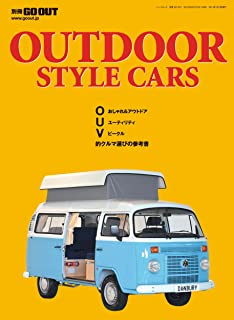 GO OUT特別編集 OUTDOOR STYLE CARS