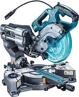 マキタ 充電式スライドマルノコ40VMax 刃径165mm/直角切断幅182mm バッテリ充電器別売 LS001GZ