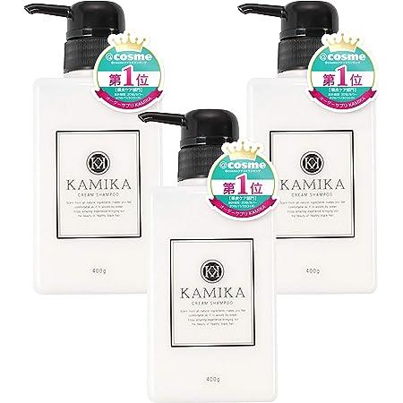 KAMIKA カミカ クリームシャンプー [ 黒髪 ツヤ髪 白髪ケア オールインワン パラベンフリー ] 400g/3本