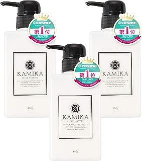 黒髪クリームシャンプーKAMIKA(カミカ)自然派オールインワンシャンプー幹細胞配合 (3本)