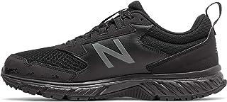 Men's 510 V5 Trail Running Shoe