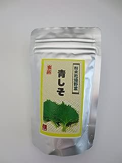 乾燥野菜 青しそ 粉末 50g 奈良県産 食品 ドリンク