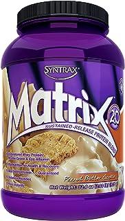 Matrix2.0, Peanut Butter Cookie, 2 Pounds