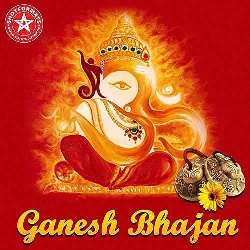 Ganesh Aarti Marathi Ashutam by Ambika Hariharan on Amazon