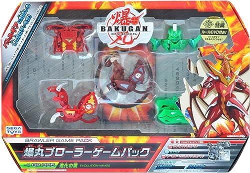 Bakugan GP-005 Game Pack (Completed) SegaToys [JAPAN]