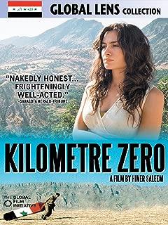 Kilometre Zero (English Subtitled)