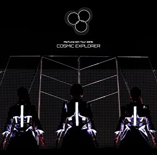 Perfume 6th Tour 2016 「COSMIC EXPLORER」(通常盤)[DVD]