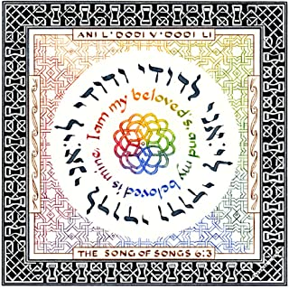Literary Calligraphy I Am My Beloved's Hebrew and English Art Print by Susan Loy