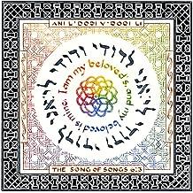 israeli art prints