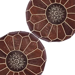 set of 2 Moroccan leather pouf, handmade ottoman poof for living room furniture and home decor, floor footstool hassock, boho round chair foot rest stool pouffe, Dark Almond Unstuffed