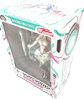 Good Smile Racing Miku Personal Sponsorship Figma Action Figure (Course 2012 Version)