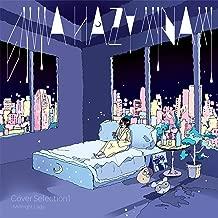 EMMA HAZY MINAMI Cover Selection 1 -Midnight Lady-