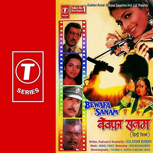 Amazon Com Wafa Na Raas Aayee Tujhe O Harjaee Nikhil Vinay Mp3 Downloads