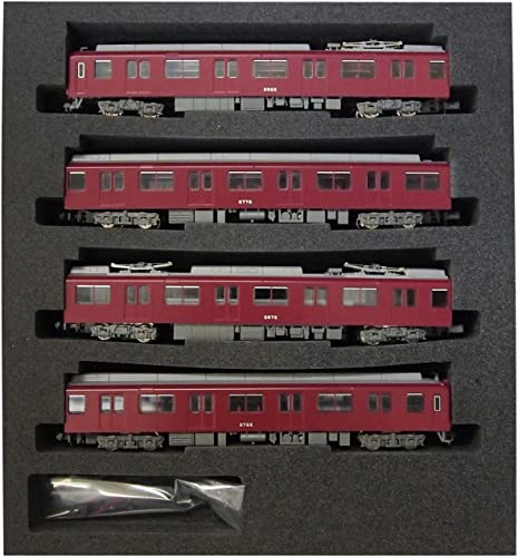 online barato Kintetsu Series 2610 Concatenation Concatenation Concatenation Cooler Cover (Air Conditioning Car) Old Colour Unit  2622 (4-Car Set) (w Motor) (Model Train) (japan import)  tiempo libre
