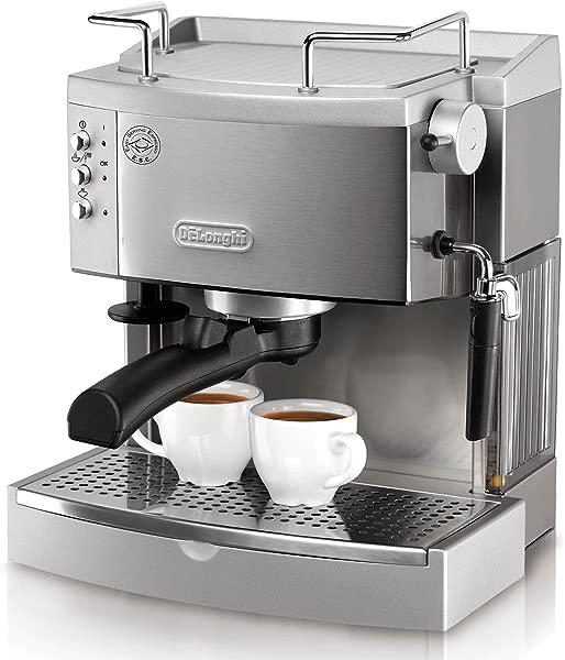DeLonghi EC702 15 Bar Pump Espresso Maker Stainless Metal