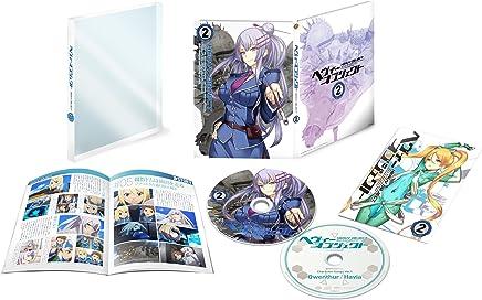 「ヘヴィーオブジェクト」Vol.2<初回生産限定版>【Blu-ray】