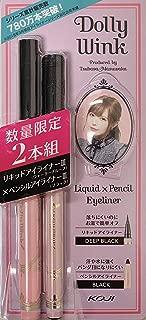 Dolly Wink Liquid Eyeliner Deep Black and Pencil Eyeliner Black Value Pack Limited Edition