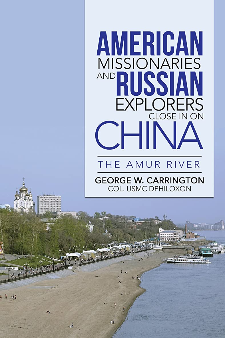 質素なスモッグ航空会社American Missionaries and Russian Explorers Close in on China (English Edition)
