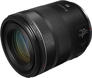 Canon Single Focus Lens Full Size RF852MISSTM, RF 85mm F2 MACRO IS STM