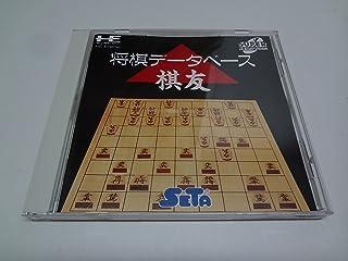 棋譜データベース shougi database CD-ROM2 NEC PC ENGINE