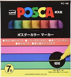 Uni Posca Paint Marker Pen, Extra Fine Point, Set of 7 Natural Color (PC-1M 7C)