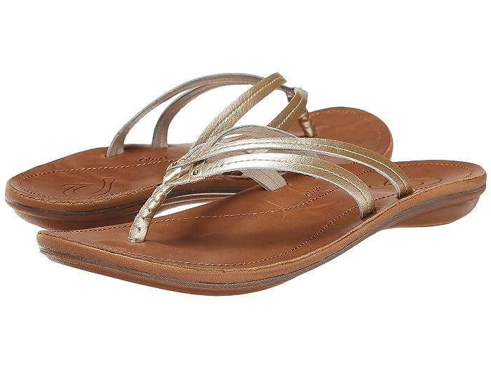 U'i  Shoes (Bubbly/Sahara) Women's Sandals