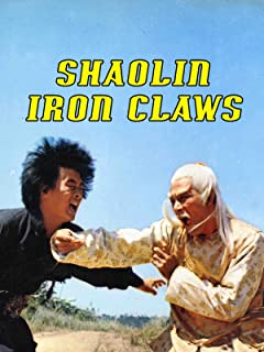 Shaolin Iron Claws