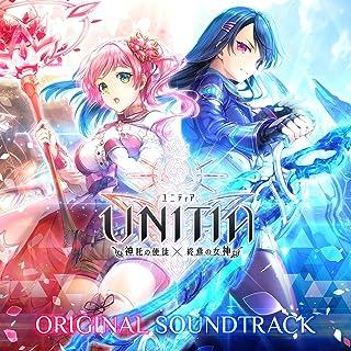UNITIA オリジナルサウンドトラック