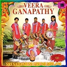 Veera Ganapathy Urumi Melam
