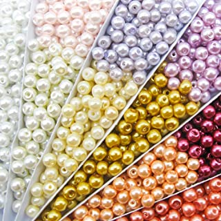 TOAOB 1000pcs Multi Color Round Glass Pearl Beads 4mm Small Loose Spacer Beads Findings for DIY Craft Necklaces Bracelets ...