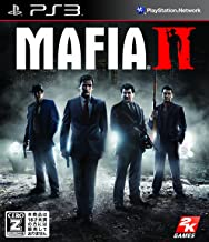 Mafia II [Japan Import]