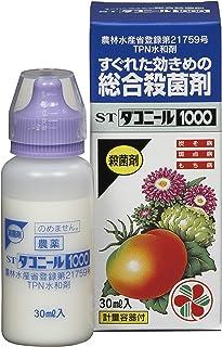 住友化学園芸 殺菌剤 STダコニール1000 30ml