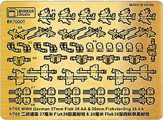 バンカースタジオ 1/700 ドイツ軍 37mm Flak 36 & 20mm 四連高射機関砲 38 (高射砲塔用) プラモデル用パーツ BSTBK70001
