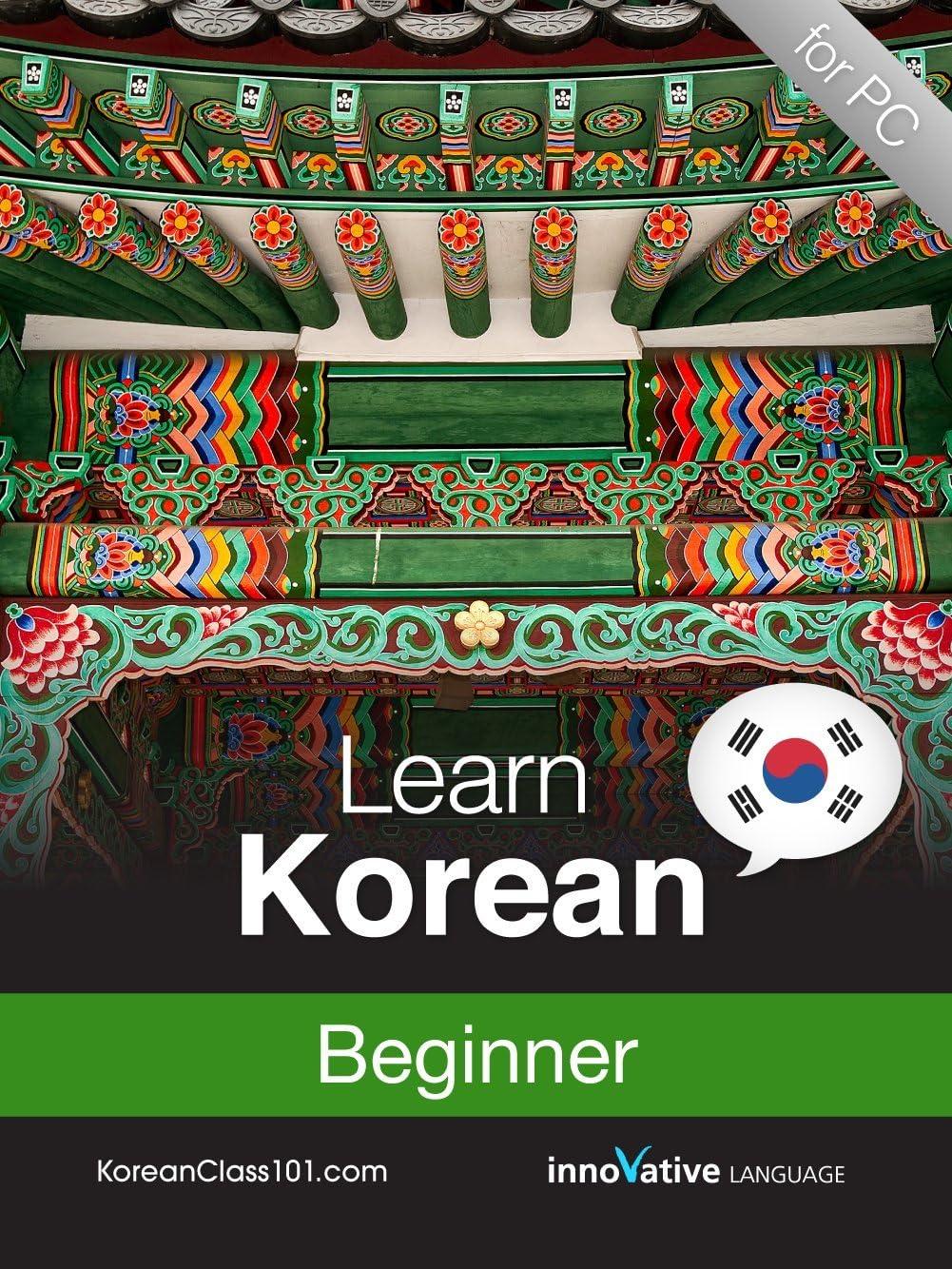Atlanta Mall Learn Korean - New mail order Level 4: Course Audio Beginner Download