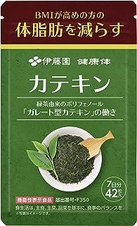 【伊藤園 公式通販】 カテキンサプリ 7日分(42粒入り)