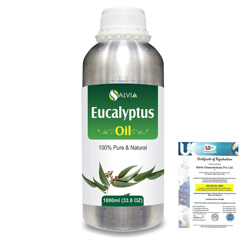 引き渡すアトミック懸念Eucalyptus (Eucalyptus Globulus) 100% Natural Pure Essential Oil 1000ml/33.8fl.oz.