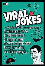 girlfriend hindi jokes