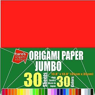 [タローズ折紙工房] 上級者に人気、折りやすい特大サイズ高級折り紙35cm、30色、30枚入り(裏面白色)(日本製)