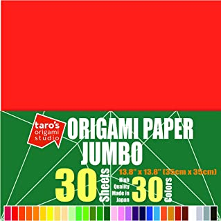 [Jumbo/Large 13.8 inch Made in Japan] Taro's Origami Studio Premium Japanese Origami Paper (13.8 inch, 30 Sheets, Single Side 30 Colors)